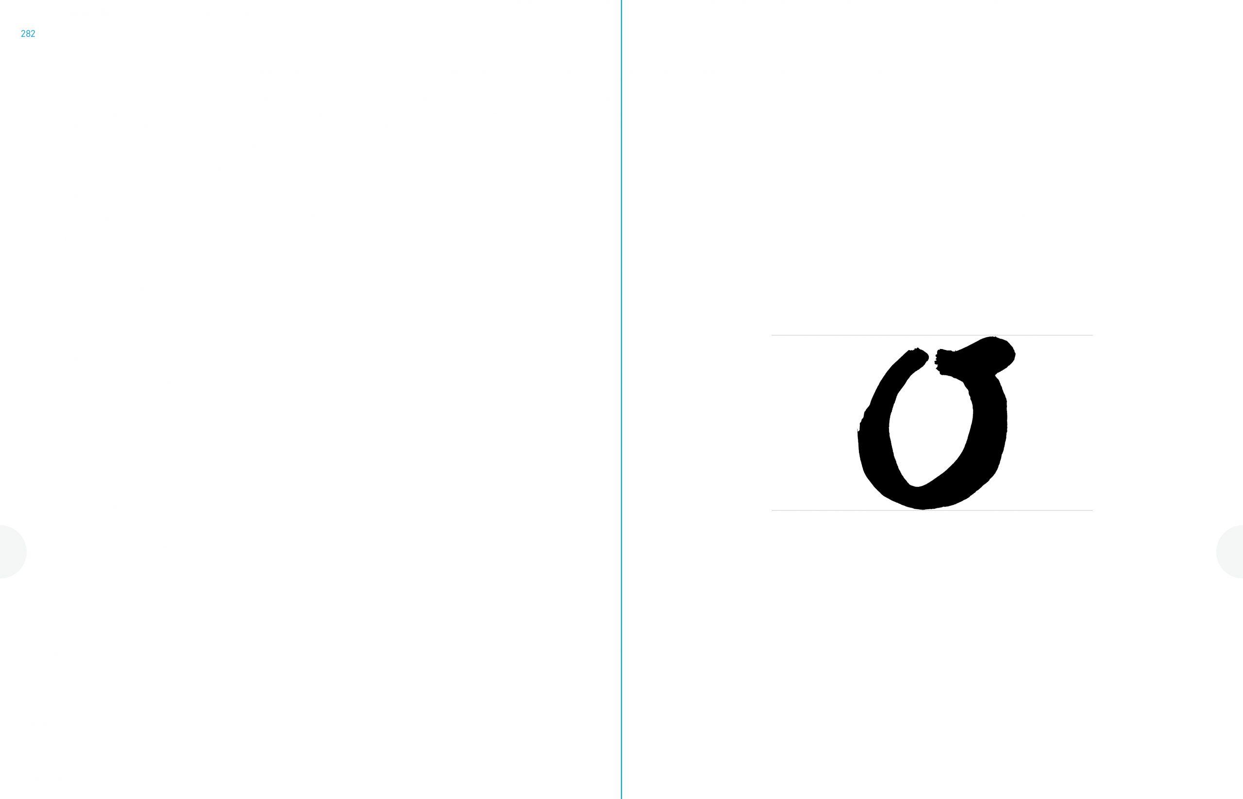 Pradinukų abėcėlė
